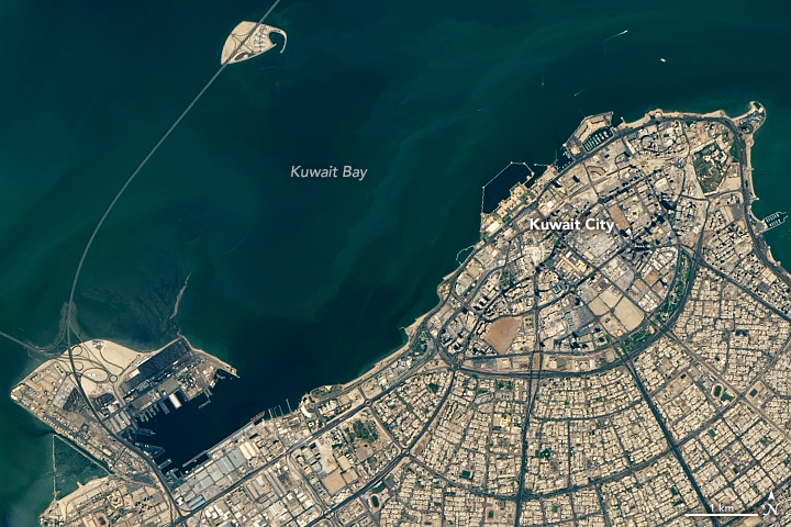 Image result for silk city kuwait