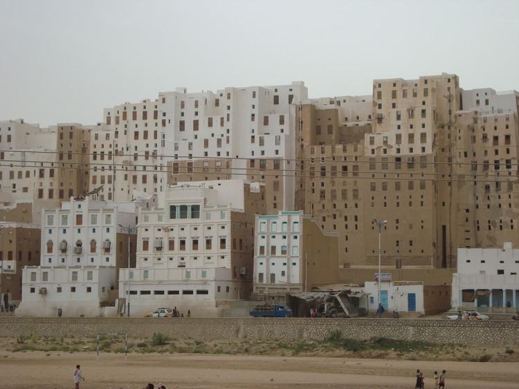 © Wikimedia CC user Aiman titi