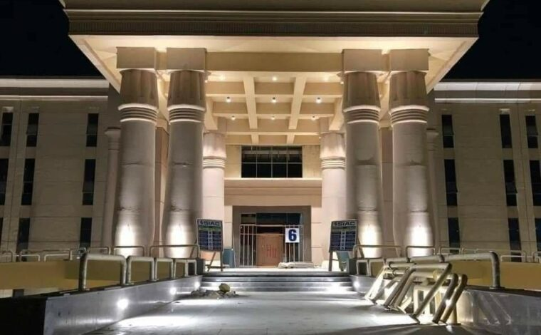 The Octagon: New HQs of Egypt Military